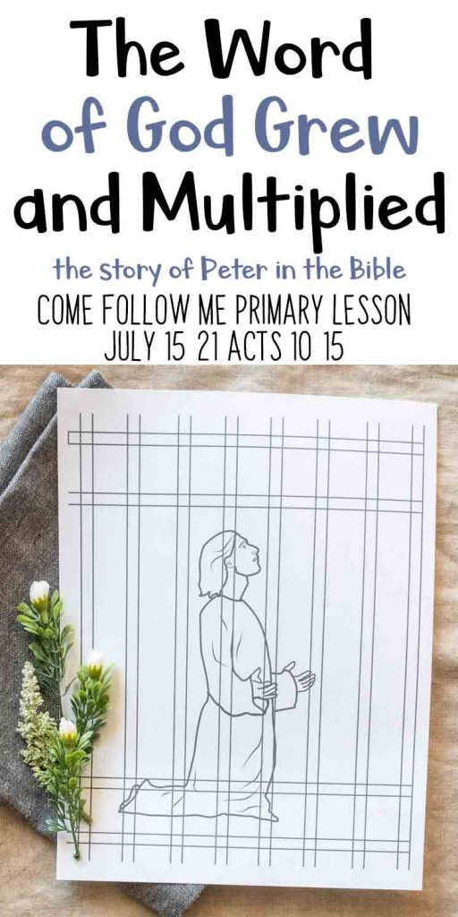 The Word of God Grew and Multiplied-Come Follow Me Primary Lesson