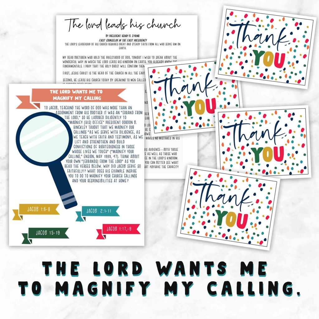 Be Ye Reconciled unto God Through the Atonement of Christ.Week 11 come follow me ideas March 9-15 comprising Jacob 1-4. These are free lesson helps and activities for Family, Primary and Sunday school.